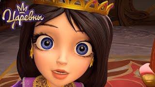 Царевны 👑 Любимые серии Сони | Сборник мультфильмов для детей