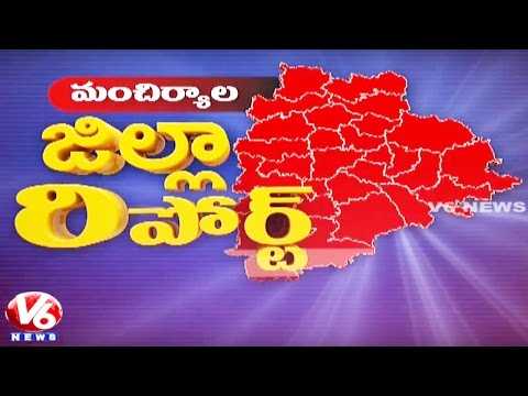 District Report | Special Debate On Issues And Resources Of Mancherial District | V6 News