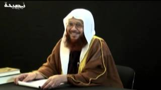 Iman-e-Mufassol | Pillars of Islam | Shaykh Kamaluddin Jafri