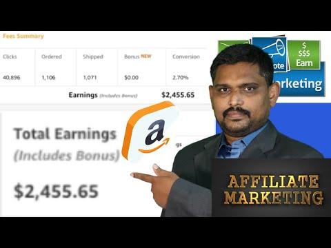 Amazon Affiliate Program || How to Signup || Earnings, Commission || Affiliate Marketing Telugu 2021