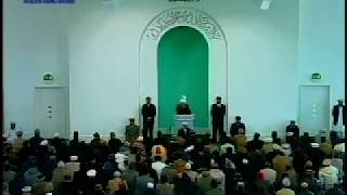 Friday Sermon 11th March 2005 (Urdu)