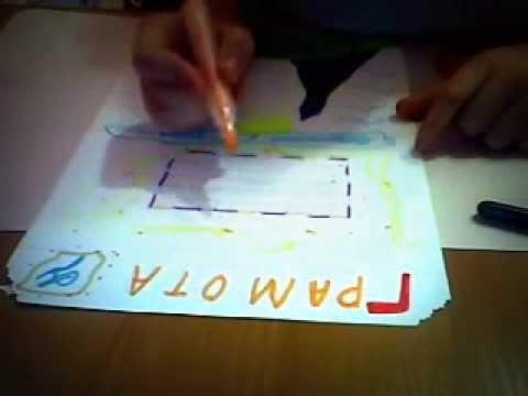 Рисуем грамоту в фотошопе.wmv