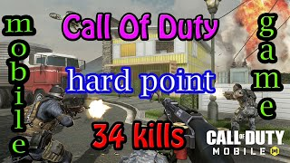 Call Of Duty | Hard Point | Mobile Game