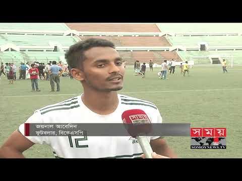 দেশের ফুটবল অঙ্গনে তরুণদের তাক লাগানো পারফরম্যান্স   BD Football Update   Somoy TV