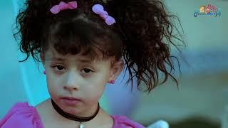 Download Video فيديو كليب هبلتوني - أطفال MP3 3GP MP4