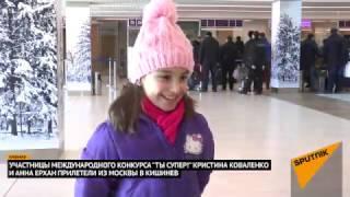 Кристина Коваленко и Анна Ерхан прилетели в Кишинев