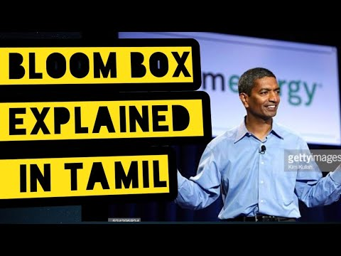 What is Bloom Box explained in Tamil