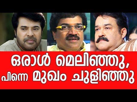 M.G Sreekumar talks about Mohanlal and Mammootty