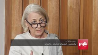 Download Video Special Interview: German Special Representative for Afghanistan and Pakistan (Dari) MP3 3GP MP4