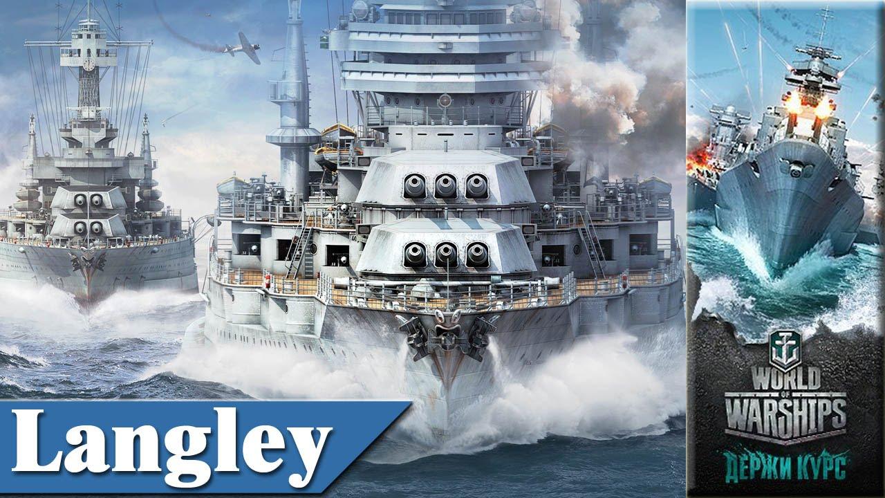 world of warships uss langley  cv-1  e0016