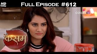 Kasam - 16th July 2018 - कसम - Full Episode