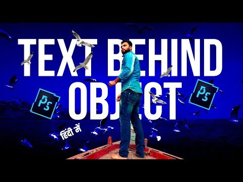 #1 Learn How To Write Text Behind Object Photoshop / Graphic