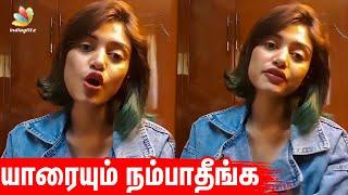 நான் மறு பிறவி எடுத்துட்டேன்: Oviya 1'st Time Reveals | Bigg Boss Tamil, Vijay Tv, Aarav, Kamal