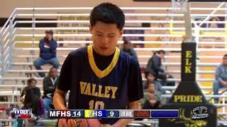 Many Farms vs Valley Boys Basketball Full Game! thumbnail
