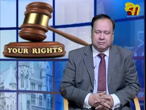 Barrister Monwar Hossain on Apnar Odhikar Bangla TV 070315