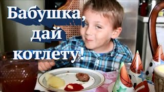 Дети говорят по-русски? Отвечаю на вопрос зрителей. Valentina Ok. LifeinUSA. жизнь в США.