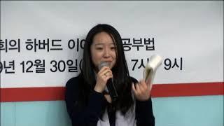 사법고시 최연소합격 박지원 Jaehyun Lee Thewikihow