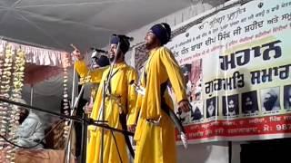Pehla Waar by  Kavishri Jatha Bhai Mahal Singh Chandigarh wale
