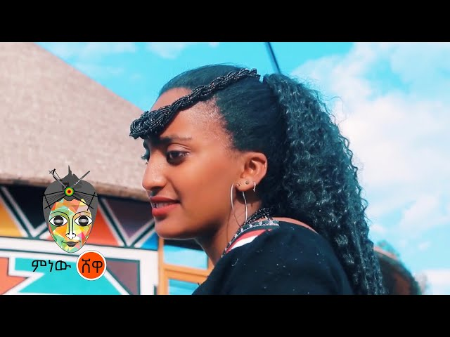 Ethiopian Music : Isheetuu Bagashaw (Jiddaa) - New Ethiopian Music 2021(Official Video)
