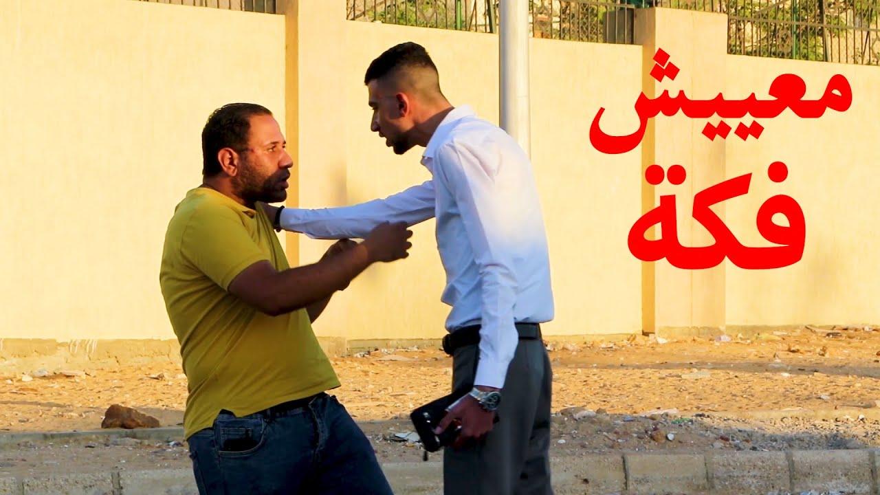 مقلب الشحاته بالغرباء!!|همام مصر