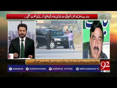 Bakhabar Suhb - 04 October 2017 - 92NewsHDPlus