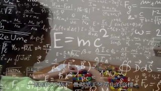 中學生微電影創作比賽劇情片組别季軍-玩出工程夢