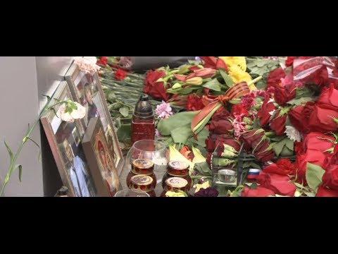 LIVE Memorial service for second VGTRK journalist killed in Ukraine