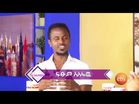 Enchewawet Interview With Director ,Writer Fistume Asefaw Part 1