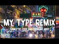 Saweetie - My Type Remix (Lyrics) ft. City Girls & Jhené Aiko