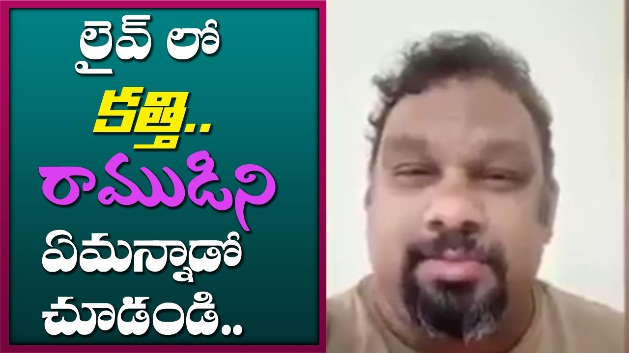 Viral video : Kathi Mahesh Sings Lord Sri Rama Bhajan Song | #KathiMahesh | News bee