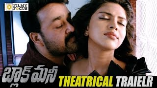 Black Money Telugu Movie Official Theatrical Trailer || Mohanlal, Amala Paul - Filmyfocus.com