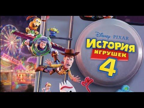 """мультфильм """"История игрушек 4"""" (2019) Дублированный трейлер 6+"""