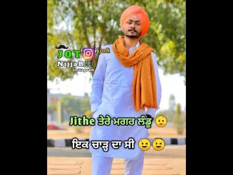 Syndicate Kulbir Jhinjer Whatsapp Status | Latest Punjabi Songs 2019 | PUNJABI WHATSAPP STATUS