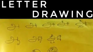 How to draw with tamil letters from அ முதல் ஃ வரை