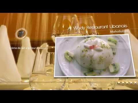 Al Wady Restaurant Libanais Paris