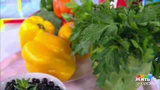 постер к видео Три суперпродукта с витамином С. Жить здорово!