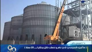 فيديو.. لميس جابر: أنصار «البرادعي» أقل من 150 شخصا