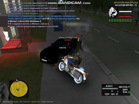grand theft auto san andreas 2018 01 21 01 12 12 426