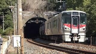 山陽本線を走る列車たち
