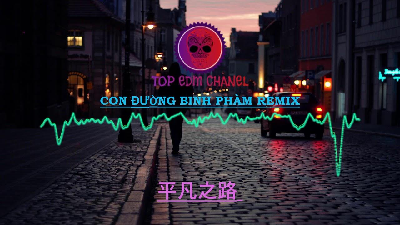 Con Đường Bình Phàm Remix 1 Hour - 平凡之路 Remix 1 Hour | Tik Tok Music
