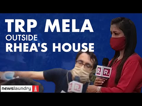 Media circus outside Rhea Chakraborty's house | Ground Report