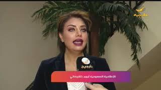 مسرحية نبر ون في الشرقيه ضمن مواسم السعوديه