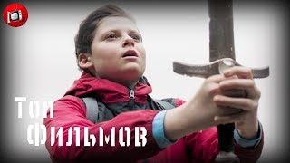 ТОП 10 Отличных Фантастических ЭКШН Фильмов 2018-2019! | КиноФильмы |