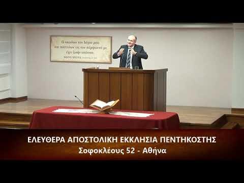Το κατά Μάρκον Ευαγγέλιον κεφ. η' (8) 34 - 38 // Γιώργος Θεοχαρίδης