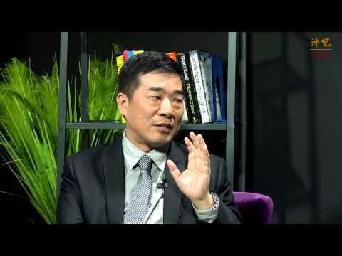 冲吧少年啊 with Michael 江緯辰,4U Institute of Interpersonal Relationship (Part 1)