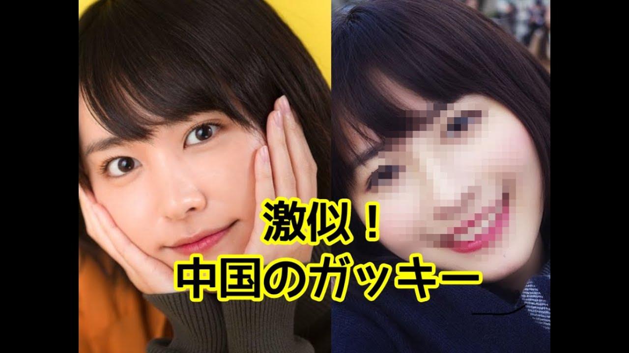 龍夢柔 中国のガッキーこと龍夢柔(ロン・モンロー)さんが本当に似てるし両方かわいい!