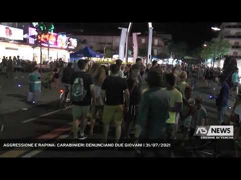 AGGRESSIONE E RAPINA: CARABINIERI DENUNCIANO DUE GIOVANI | 31/07/2021
