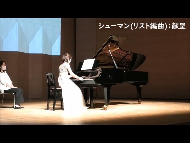 2021年ピアノ発表会 大人の生徒の皆様の演奏