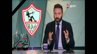 فيديو| حازم إمام يرد على مجدي عبد الغني: «مفيش حاجة اسمها استبدال»