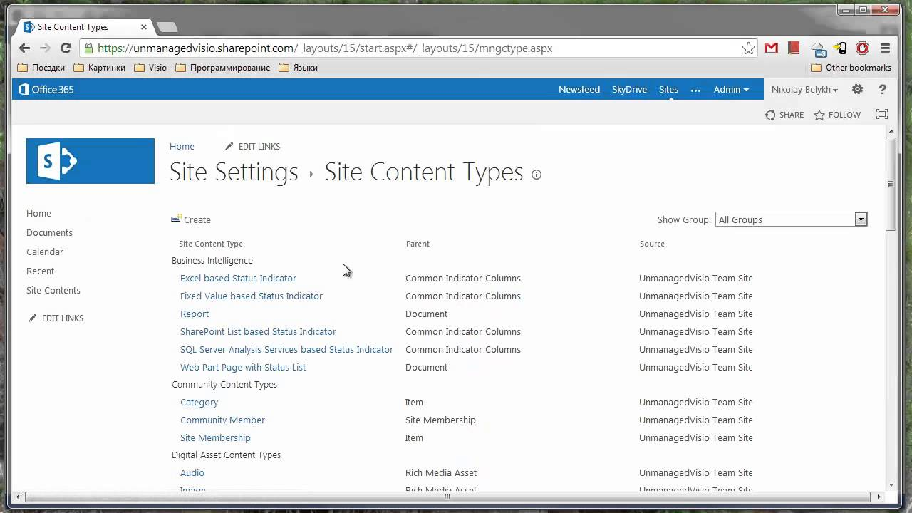 sharepoint 2013 document library template - configuring sharepoint library template for visio youtube